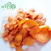 (SP)好食光 紅蘿蔔脆片(70g)