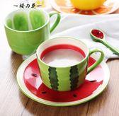 水杯創意可愛水果杯子兒童馬克杯陶瓷情侶咖啡杯西瓜杯泡面碗早餐【櫻花本鋪】