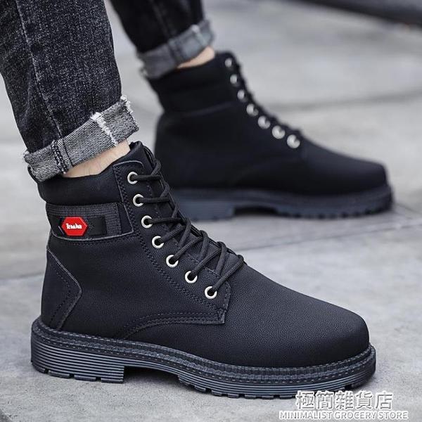 短靴馬丁靴男靴子雪地工裝沙漠靴加絨保暖棉鞋英倫風冬季高幫男鞋短靴 雙十二全館免運