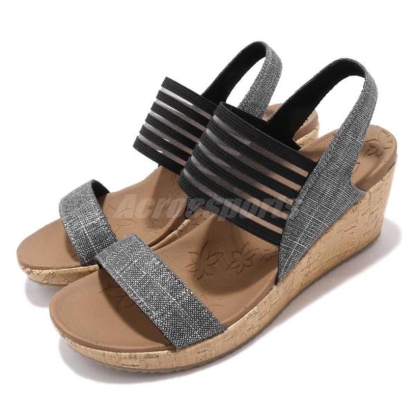 Skechers 涼鞋 Beverlee-Smitten Kitten 黑 灰 楔形 厚底 高跟 女鞋 涼拖鞋【PUMP306】 38527BLK