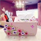 多功能紙巾盒歐式遙控器桌面收納盒創意樹脂抽紙盒客廳紙巾筒  多功能紙巾盒 三色堇粉紅