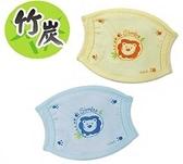 **小饅頭**小獅王 兒童竹炭口罩(藍 / 黃)(S1030)