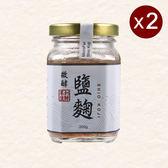 Freshgood鮮食優多・麗豐微酵館•微酵優格菌3袋(一袋6小包,共18小包)
