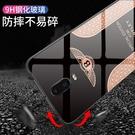 新品oppoR17手機殼防摔鋼化玻璃鏡面奢華保護套