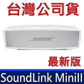 台灣原廠 公司貨 全新 BOSE 原廠 SOUNDLINK MINI II MINI2 迷你全音域藍牙揚聲器 二代 白金版 藍牙 喇叭