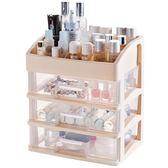置物架 收納盒 架桌面 多層護置物架