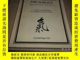 二手書博民逛書店HEALING罕見BENEATH THE SURFACE, RE