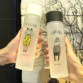 玻璃杯便攜磨砂杯子男女學生韓國水瓶可愛創意潮流小清新韓版水杯