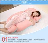 護腰側睡枕多功能側睡抱枕