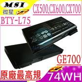 微星  BTY-L75 (原廠)-MSI BTY-L74,CX600,CX620,CX620MX,CX620X,CX700,91NMS17LF6SU1,BTY-L74