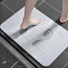 硅藻泥吸水墊衛生間地墊速干腳墊海藻泥廁所門口墊子浴室防滑墊一米