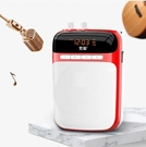 s-318小蜜蜂擴音器教師用無線耳麥戶外導游講課教學專用小喇叭 黛尼時尚精品