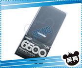 黑熊館 HANG 6500mAh 黑色時尚皮革紋 雙USB認證行動電源 輕巧超薄款 快速充電大容量