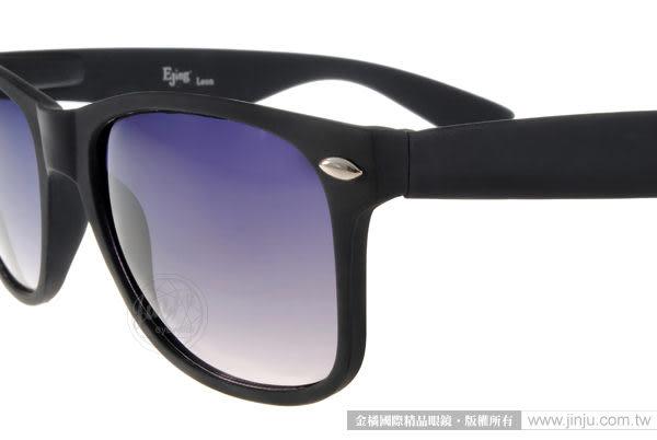 EJING太陽眼鏡 EJ5184 BK (歐美霧黑) 明星風範經典鉚釘款墨鏡 # 金橘眼鏡)