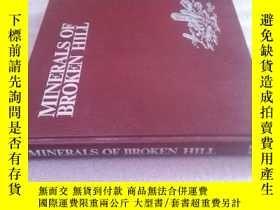 二手書博民逛書店MINERALS罕見OF BROKEN HILL布羅肯希爾的礦物