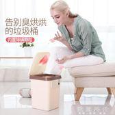 衛生間家用客廳廚房帶蓋創意垃圾桶   歐韓時代