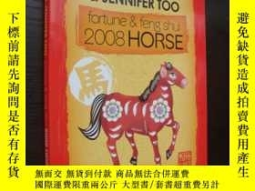 二手書博民逛書店Fortune罕見& feng shui 2008 horse