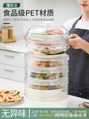 飯菜保溫罩防蒼蠅家用蓋菜罩多層折疊食物保鮮防塵罩剩菜剩飯 YYP【快速出貨】