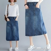 春夏新款寬鬆顯瘦鬆緊腰大口袋牛仔半身裙女貼布做舊水洗中長裙子 范思蓮恩