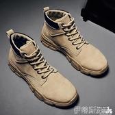 馬丁靴 馬丁靴男2020新款秋季英倫風中高幫靴子男士短靴工裝靴耐磨沙漠靴 伊蒂斯