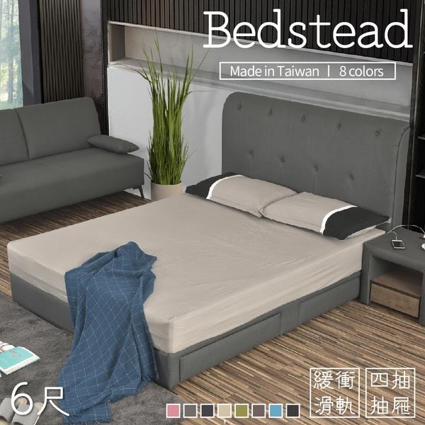 床組【UHO】寇格貓抓皮革6尺四抽二件組(床頭片+收納床底-吸附滑軌)