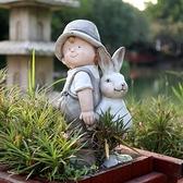 花園裝飾 庭院擺件布置戶外裝飾創意樹脂兔子卡通人