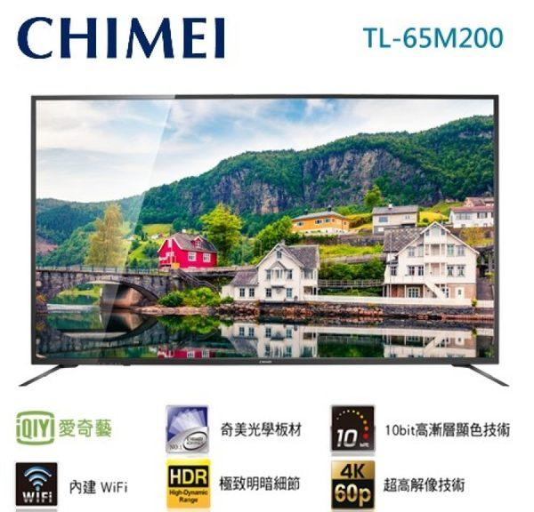 〈CHIMEI奇美〉65吋 4K聯網 液晶顯示器 液晶電視 TL-65M200(含視訊盒) 內建愛奇藝
