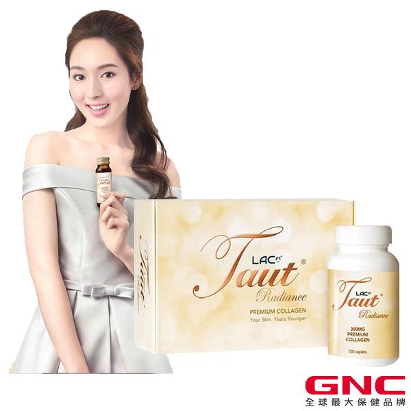 【GNC健安喜】LAC Taut采顏膠原蛋白食品錠 120錠(添加葡萄籽、穀胱甘肽)