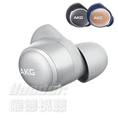 【曜德】AKG N400NC 主動降噪防水真無線耳機 3色 可選