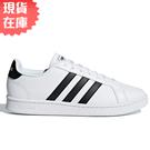 【現貨】ADIDAS GRAND COURT 男鞋 休閒 板鞋 皮革 復古 白 黑【運動世界】F36392
