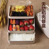 便当盒IMANT日式飯盒便當盒學生食堂帶蓋韓國成人多三層微波爐上班簡約 宜品居家館