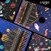 拇指琴 萊爾思卡琳巴抖音琴17音指姆琴稀奇古怪的樂器卡淋巴五指鋼琴便攜 童趣潮品