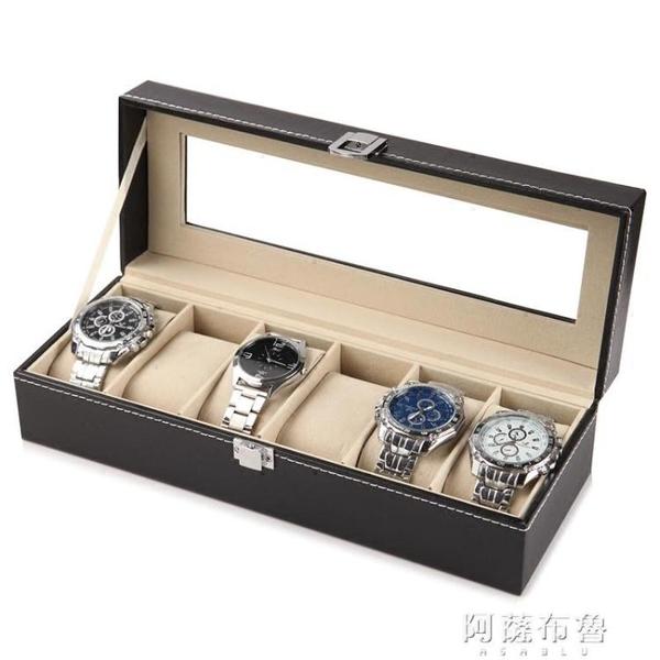 手錶盒 手錶收納盒開窗皮革首飾箱高檔手錶包裝整理盒擺地攤手鏈盤手錶架 MKS阿薩布魯