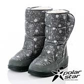 【PolarStar】女雪花保暖雪鞋『灰』P18632 (冰爪 / 內厚鋪毛 /防滑鞋底) 雪靴.賞雪.滑雪.保暖.抗寒