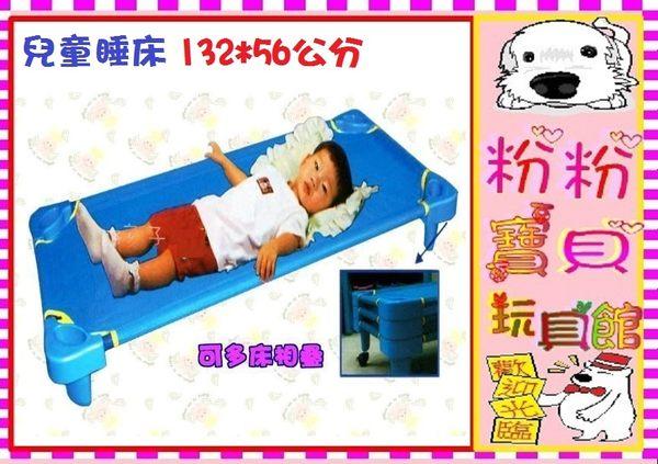 *粉粉寶貝玩具*兒童衛生睡床~台灣製~戒尿布專用睡床~132*56公分