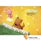 樂器購物 ► 福樂彈唱鋼琴教程1 鋼琴表演 【內附示範與伴奏QR Code】