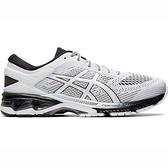 Asics Gel-kayano 26 [1011A541-101] 男鞋 慢跑 運動 輕量 避震 支撐 緩衝 白 黑