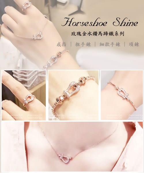 【2wenty6ix】★ 正韓 ★ Horseshoe Shine 時尚迷人 爆款 玫瑰金水鑽馬蹄鐵飾品 ( 項鍊款)