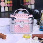 手提化妝箱小方包化妝盒女大容量紋繡工具箱美甲收納箱帶鎖化妝包   草莓妞妞