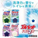 日本 小林製藥 Bluelet 馬桶芳香清潔錠 120g 清潔錠 清潔 廁所除臭 馬桶除臭 馬桶清潔錠 芳香清潔錠