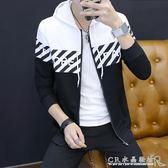 青少年潮流修身連帽薄款夾克男士韓版百搭印花外套男春秋季上衣服『CR水晶鞋坊』
