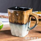 馬克杯 復古個性方形茶杯陶瓷杯子大容量家用創意情侶杯 AW9803【棉花糖伊人】