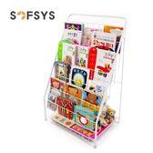 SOFSYS兒童書架鐵藝雜志架繪本架書報置物架落地報刊架展示架6層·樂享生活館liv