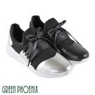 U28-21101 女款休閒鞋  國際精品撞色鞋帶義大利牛皮平底休閒鞋【GREEN PHOENIX】
