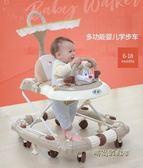 嬰兒學步車6/7-18個月寶寶防側翻多功能手推可坐男女孩音樂腳步車MBS「時尚彩虹屋」