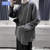 設計感開衩長袖t恤男港風日系很仙的上衣痞帥體恤寬鬆慵懶風衣服