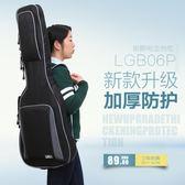吉他包 琴包新款升級加厚電吉他包黑後背吉他袋海綿加厚背包防震T 1色