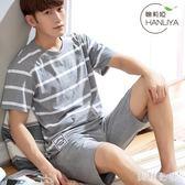 夏季睡衣男夏棉質短袖薄款休閒寬鬆大尺碼男士家居服套裝CC1705『美鞋公社』