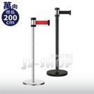 萬向-帶長200cm伸縮帶欄柱(經濟型) 紅龍柱 排隊動線 伸縮圍欄(銀/黑)