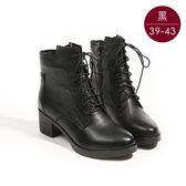 中大尺碼女鞋 尖頭粗跟綁帶短靴/短靴 39-43碼 172巷鞋舖【TL60215】